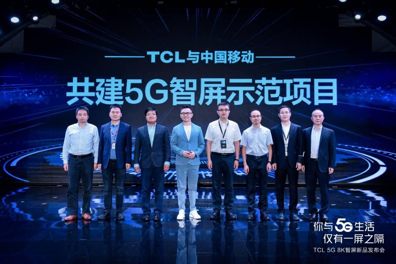 原创             电视销量逆势增长31.6%,TCL电子漂亮业绩背后的大格局