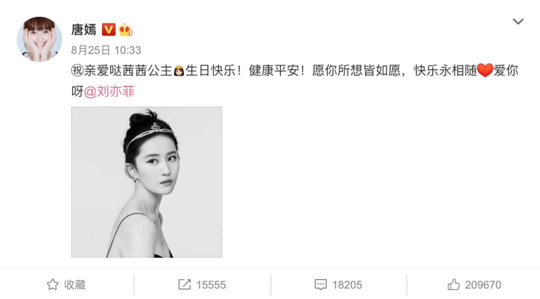 原创             以前拿央视镜头当镜子,现在十级滤镜都磨不平,刘亦菲鼻子到底咋了?