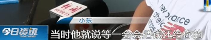 紧急提醒:邯郸9岁孩子中招!