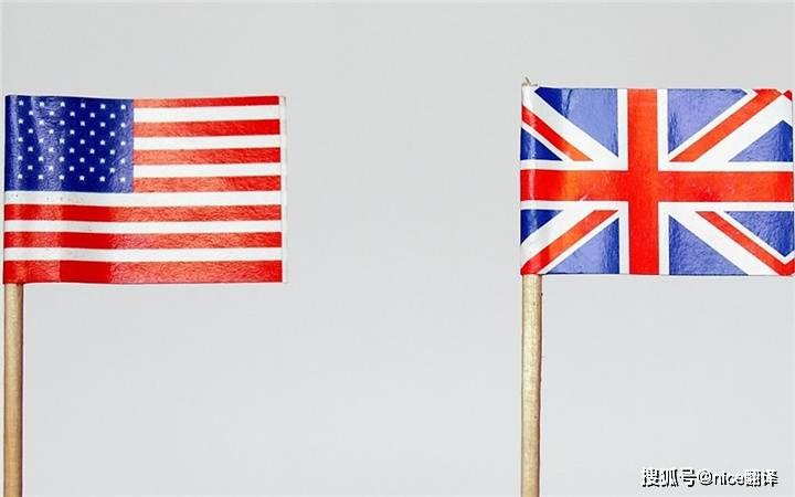 英式英语VS美式英语