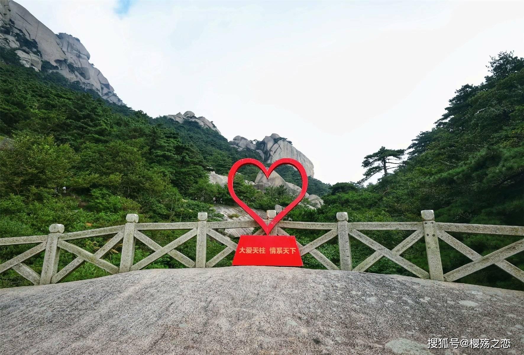 原创             位列安徽三大名山之一,被称为七仙女的故乡,《琉璃》曾在此取景