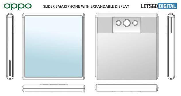 """原创            屏幕显示面积增加80% OPPO""""推拉式""""屏外观设计专利曝光"""