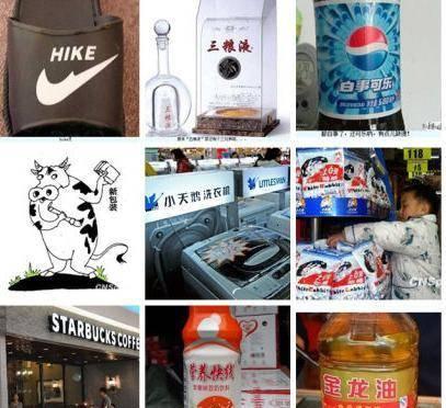 乐成的山寨品牌:一年销售额达30亿,全国商店超