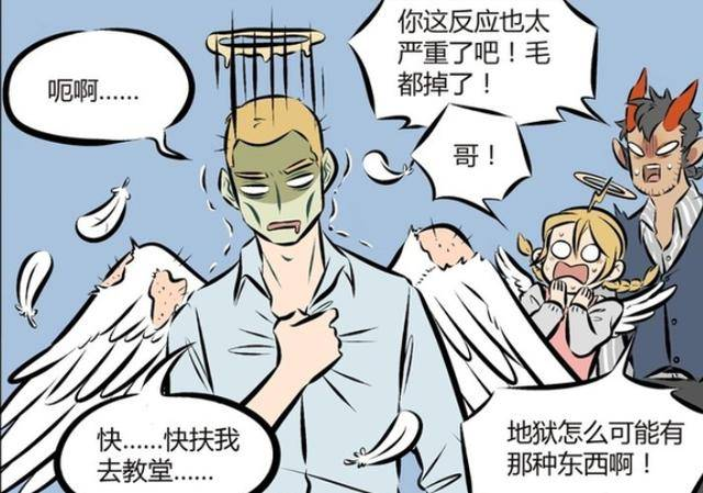 《万圣街》林老师化身佟掌柜,我错了真的错了,我就不该来地狱_尼克