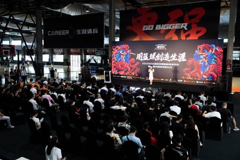 中国篮球新势力BSK联赛掀起民间浪潮