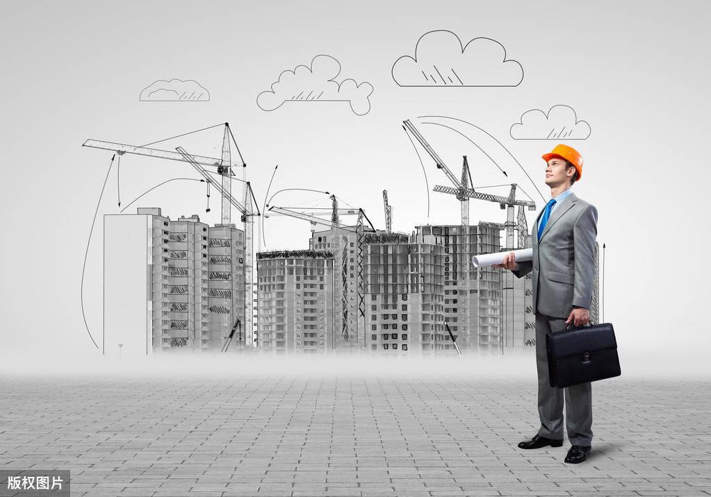 """建议全历程工程咨询服务技术尺度增加""""工程执法和条约专项咨询""""-亚博APP安全有保障(图1)"""