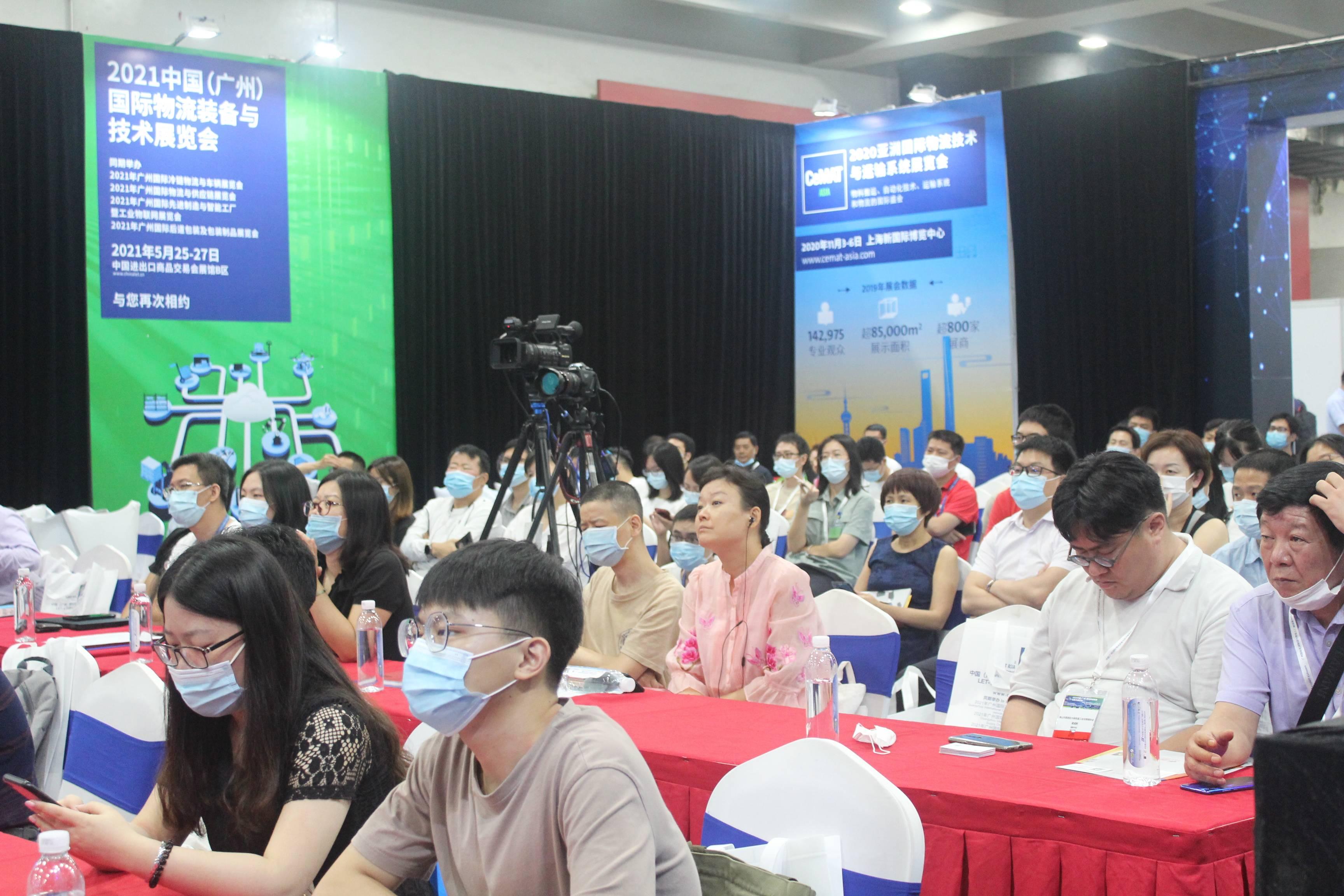 嘉泰智能出席2020国际工业互联网技术与应用发展大会