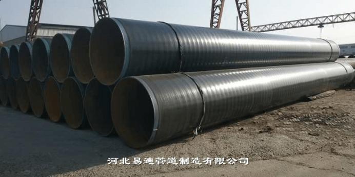3PE和TPEP防腐钢管的优势是什么?