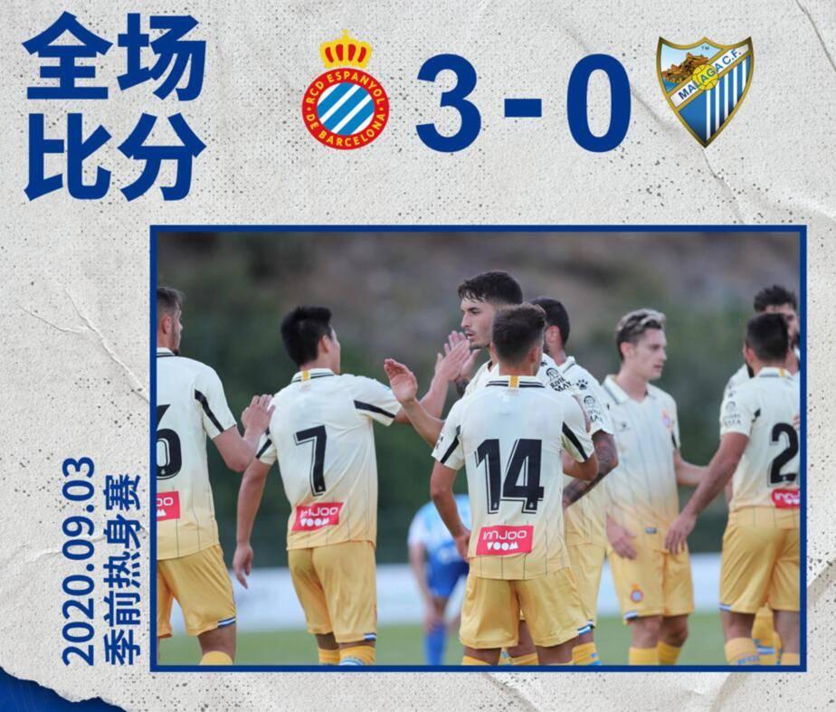 热身赛-巴尔加斯助攻武磊破门 西班牙人3-0马拉加