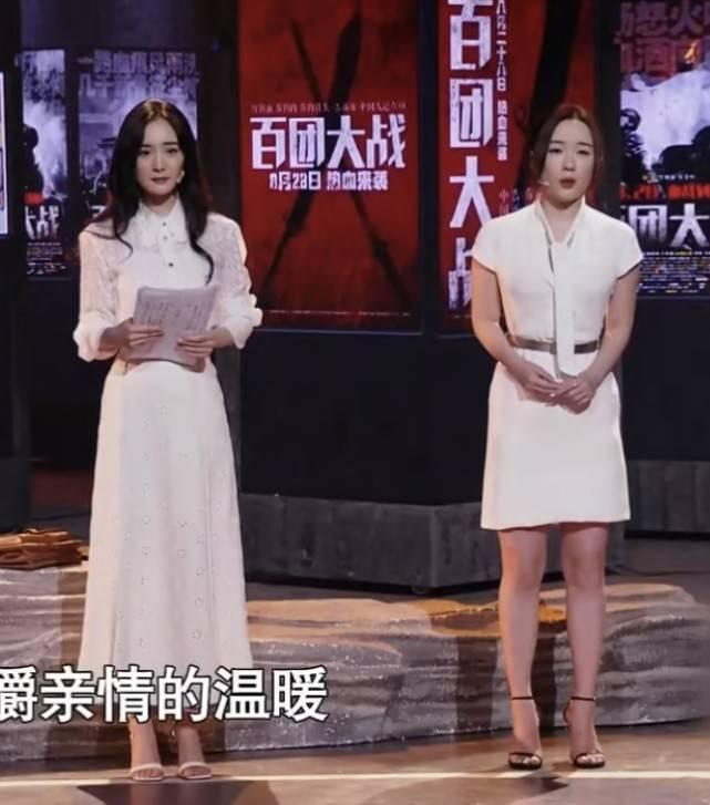 原创             霍思燕虎背熊腰还穿白裙,衬得杨幂更苗条,大妈与少女对比强烈!