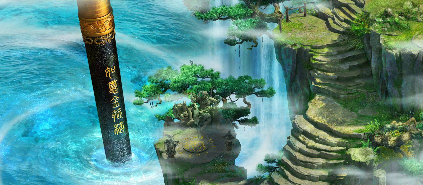 定海神针清屏专用图片