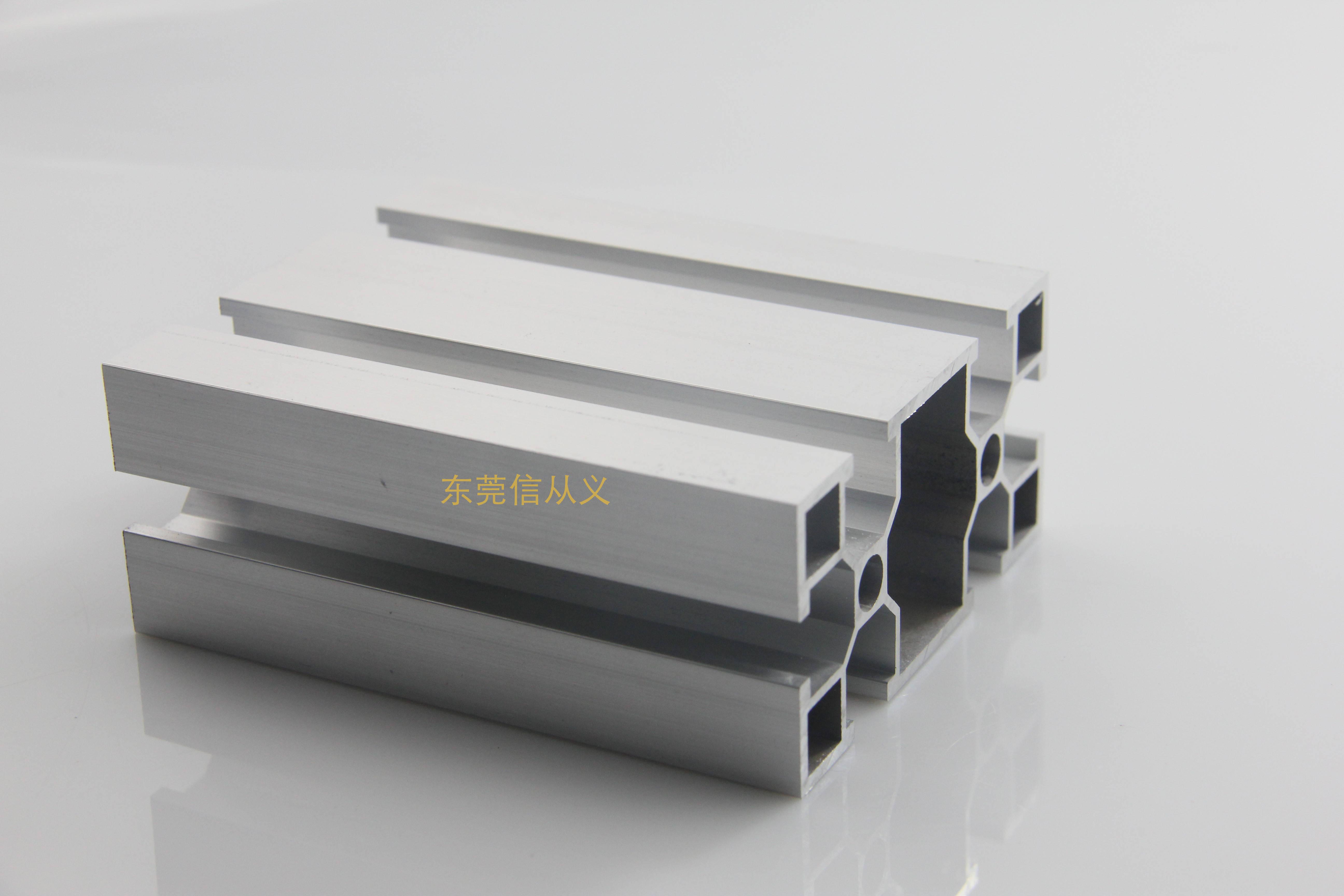 工业流水线铝型材让采购更放心
