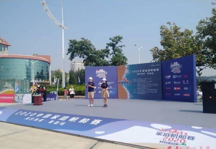 帆船之都又添品牌赛事 2020中国家庭帆船赛在青岛扬帆起航