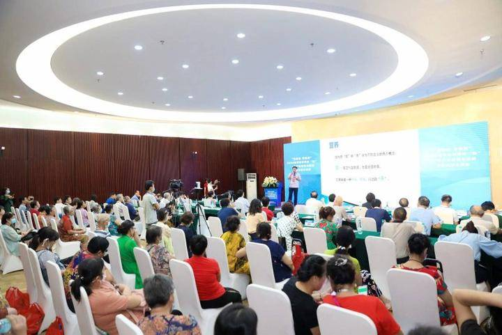 【中国渔业协会水产品营养与健康专家委员会成立】图4