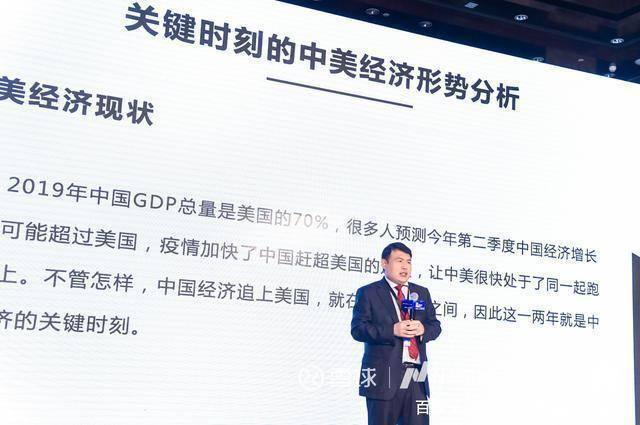 高连奎《诞生在中国的经济学》:引言 近十年全球经济大事件解读(二)