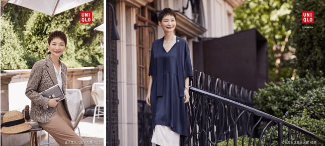 优衣库携手时尚行业意见领袖,优雅精神倡导者晓雪,演绎2020秋冬设计师系列