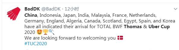组委会宣布国羽将战汤尤杯 中国台北泰国队已退赛