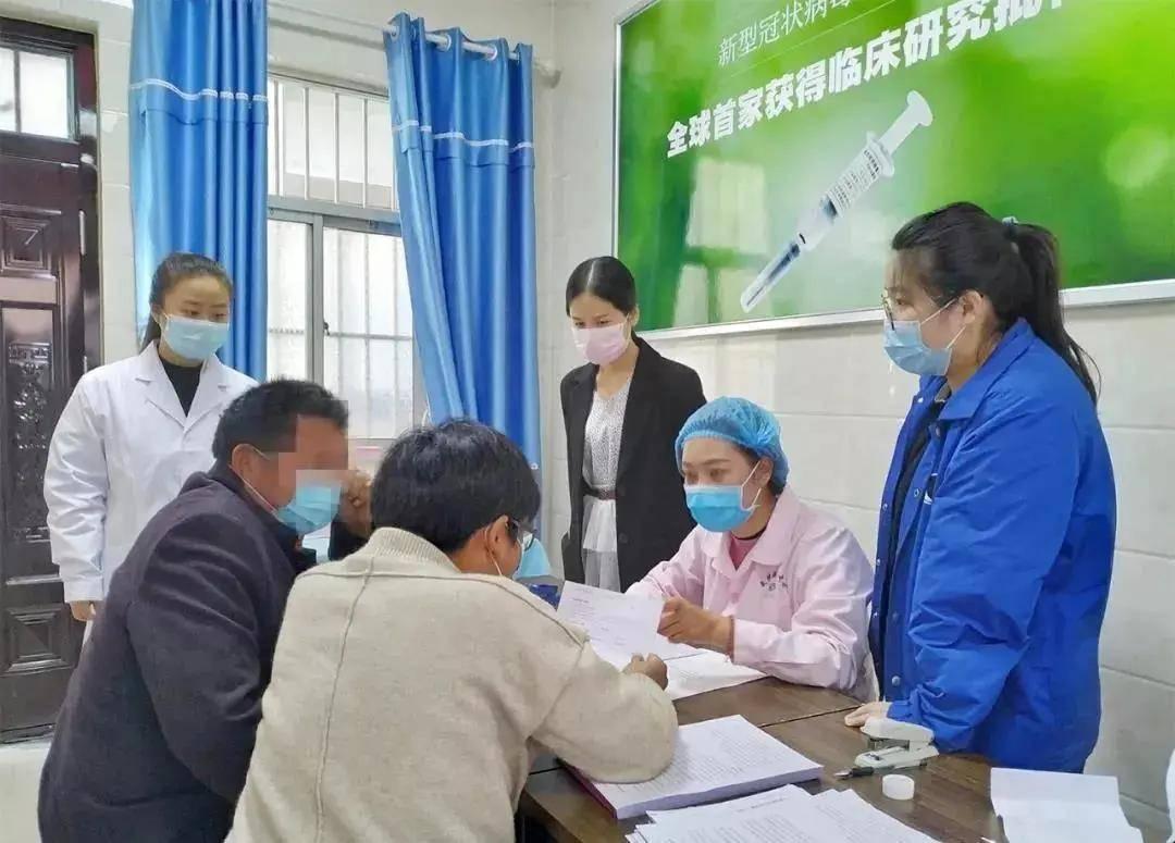 新冠疫苗何时能打?能否应对变异病毒?中国生物回应热点问题