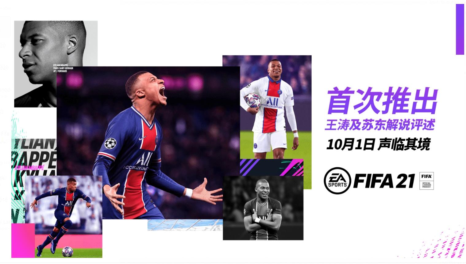 另一位著名评论员苏东被公认为中国足球