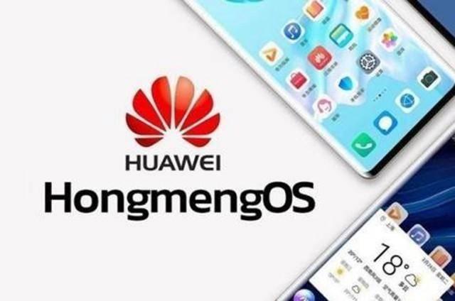 原创            如果中国手机企业共同采用鸿蒙,将有机会击败谷歌的安卓系统