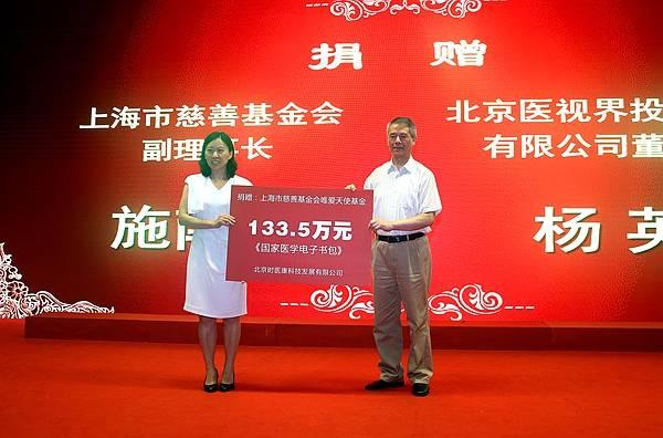 第十届上海市住院医师规范化培训评审表