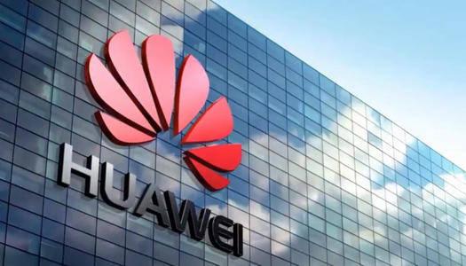 华为仍是全球最大的电信设备供应商。