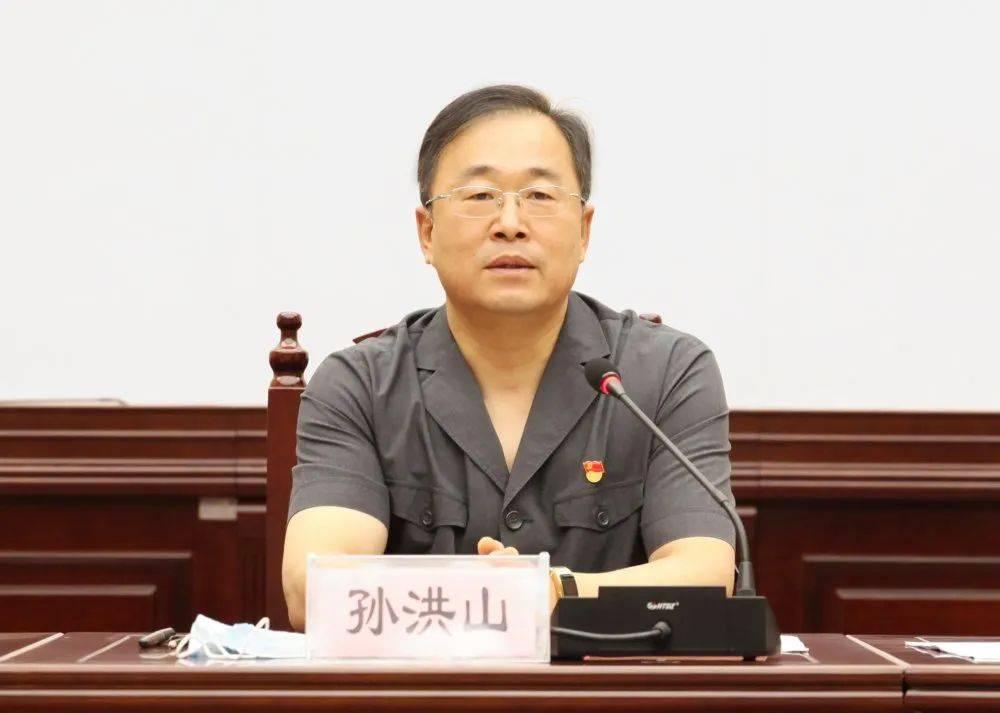 孙洪山在太原中院作为政治检查员推出。