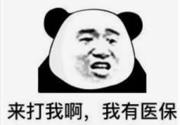 """【原创声明:本文为民众号""""今天娱乐观"""