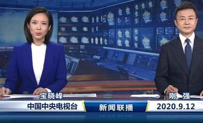 又来新人了!女主播宝晓峰亮相《新闻联播》