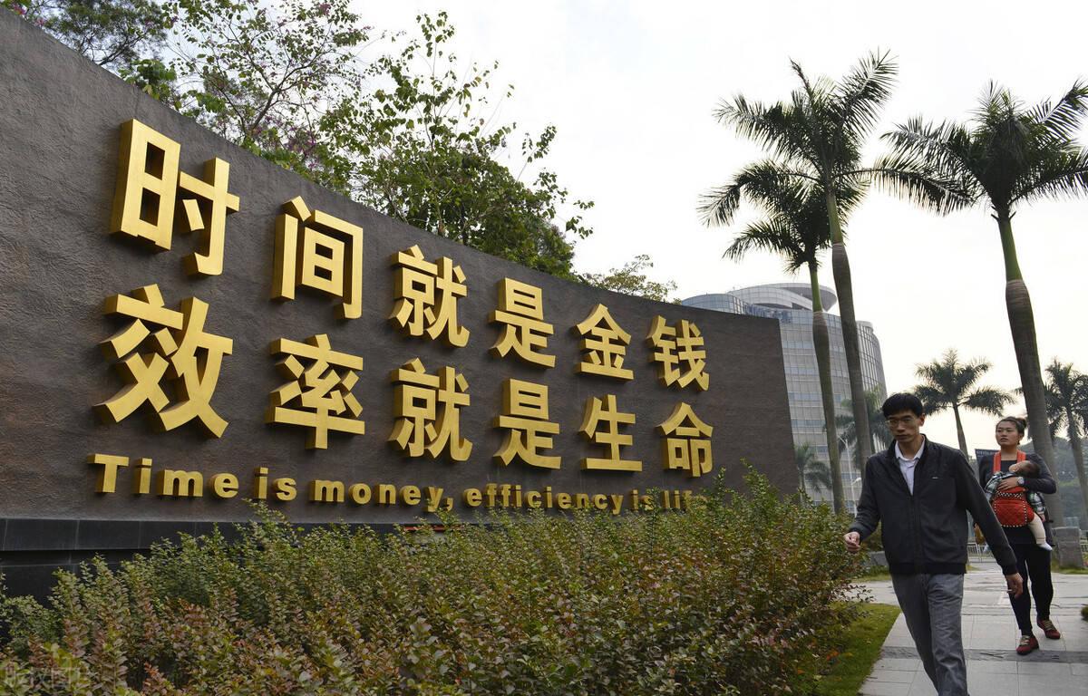 泰安民营企业gdp_泰安老街图片