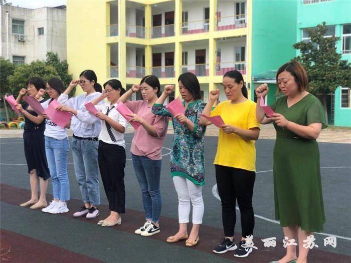 盱眙县兴隆乡中心幼儿园教师节主题运动