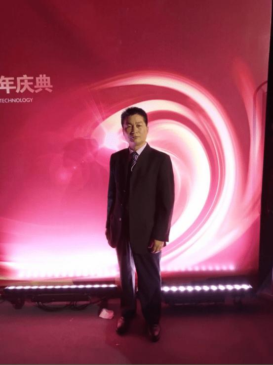 王杰《中国诚信企业家》受邀出席中国世