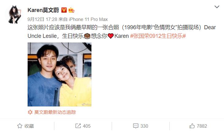 王宝强搞笑电影全集(图2)