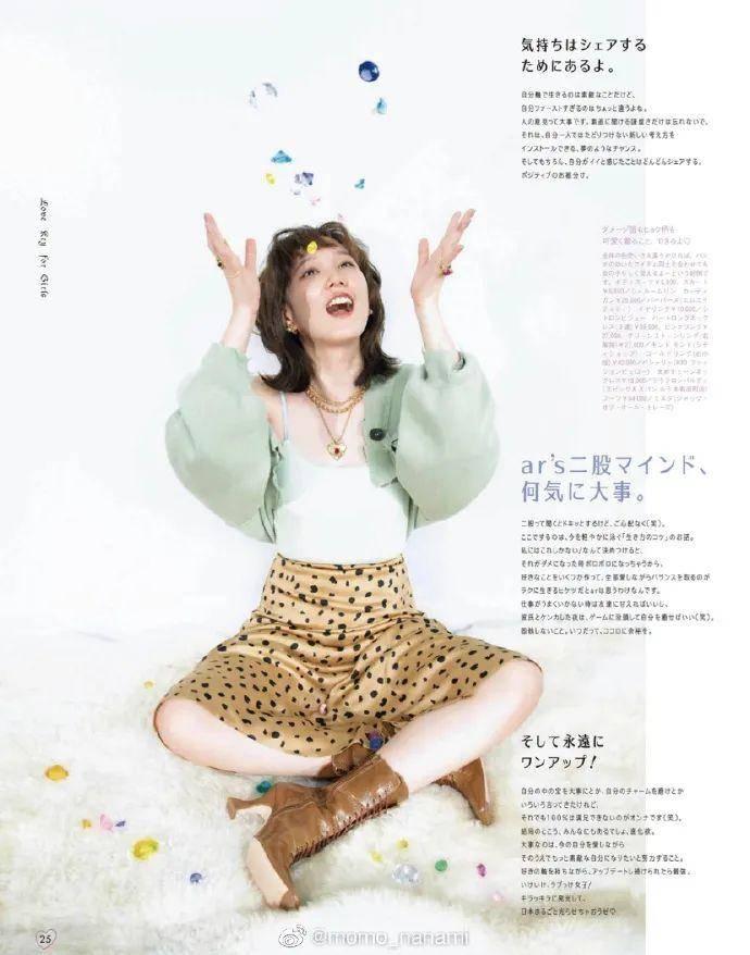 日本玉人本田翼很受欢迎!皮肤细腻、美