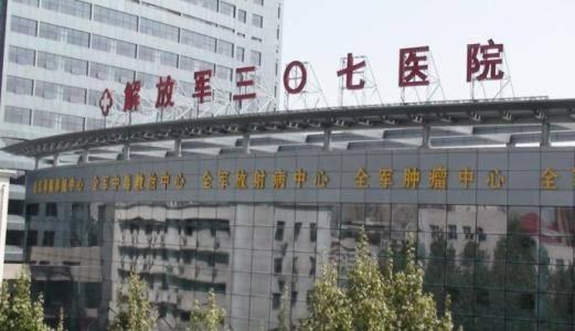 孕妈履历分享:2020北京丰台区公立医院产