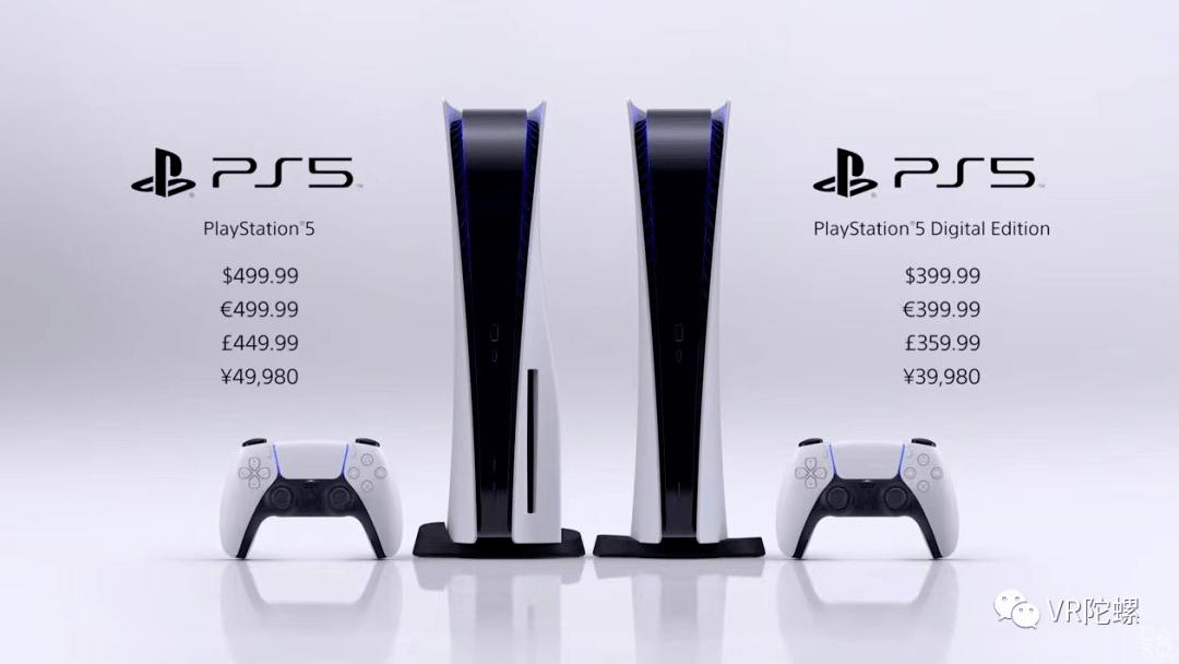 索尼PS5发布,售价399美元起;NVIDIA 400亿美元收购ARM