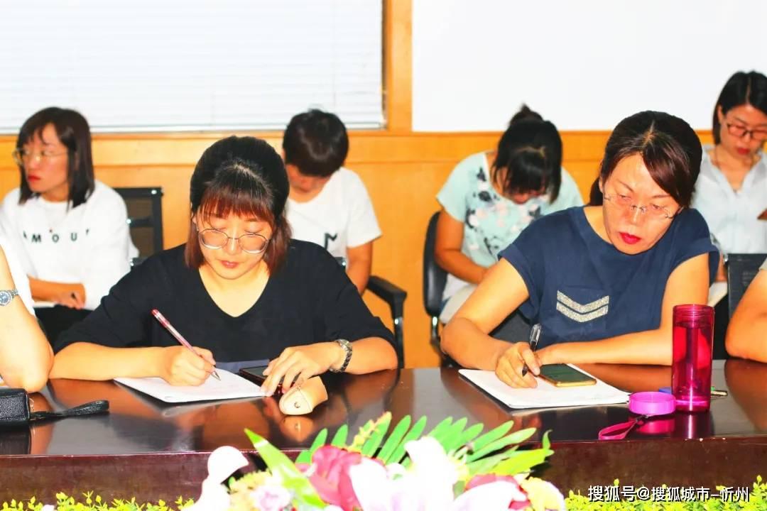 <strong>忻州实验中学校召开新学期教研会。 山西</strong>
