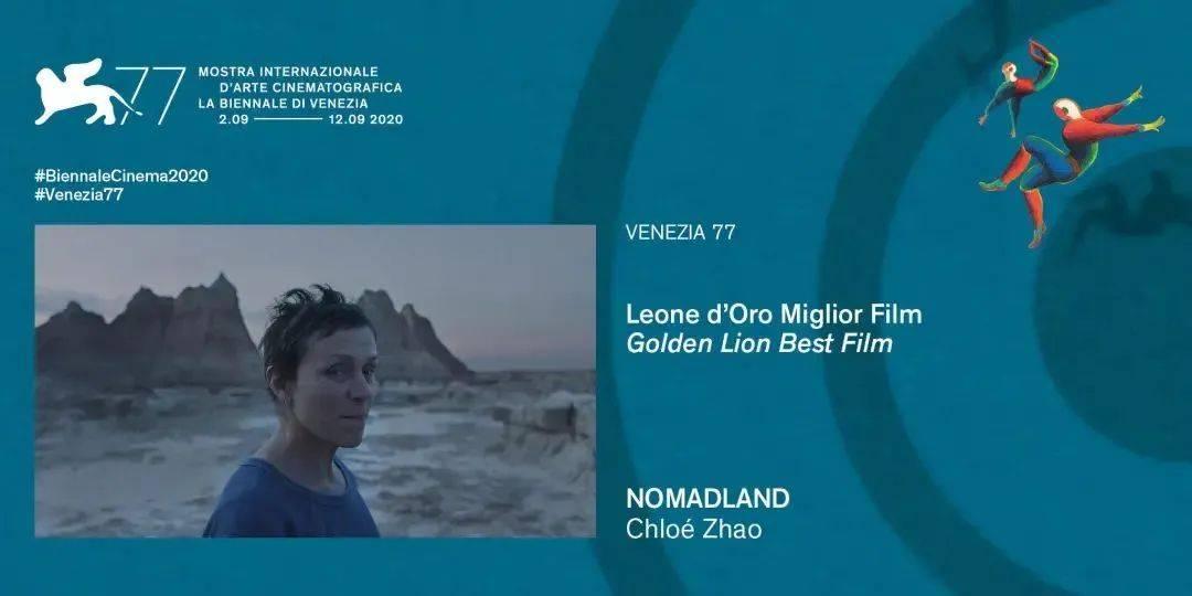 华人女导演夺得威尼斯金狮奖,她是第一人