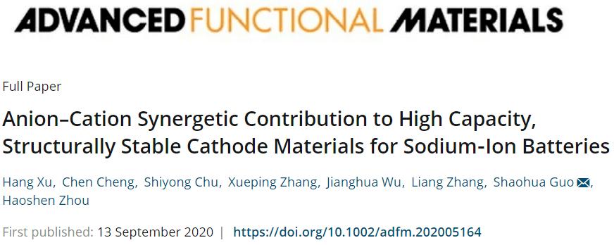 南京大学:阴阳协同氧化还原助力高性能钠离子电池