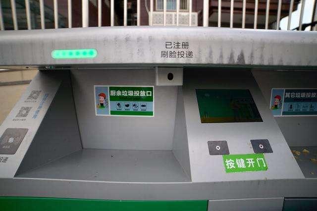 【北京推出人脸识别垃圾桶,投放一年效果如何?】