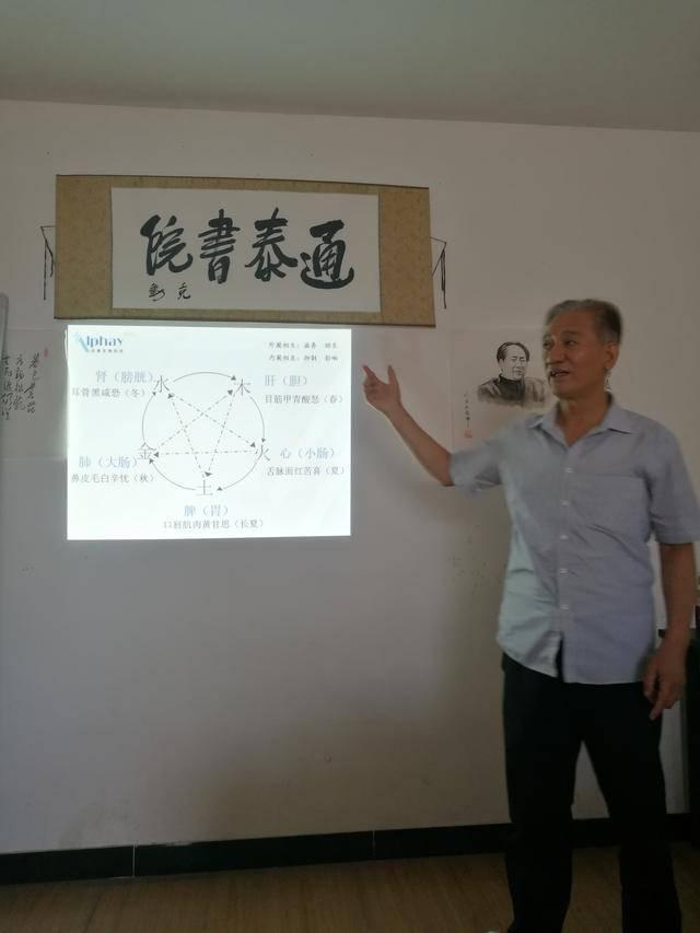 郭国强:传承国学文化 点亮文明火炬