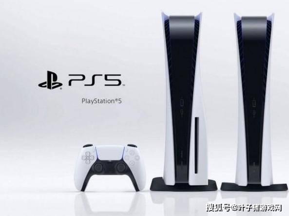 PS5港版售价3180元,G2出征服480元上架脱销,网友:整一个!