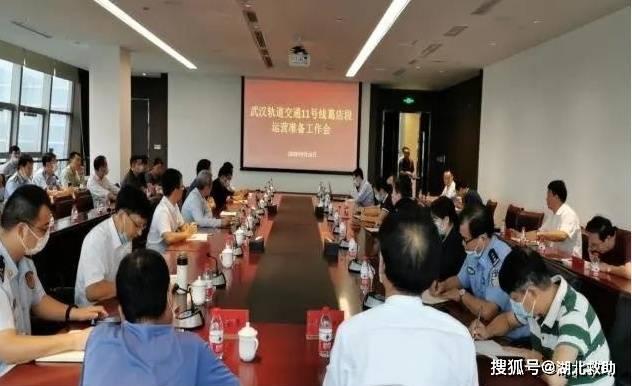 地铁11号线鄂州葛店段召开运营筹备会预计年底开通