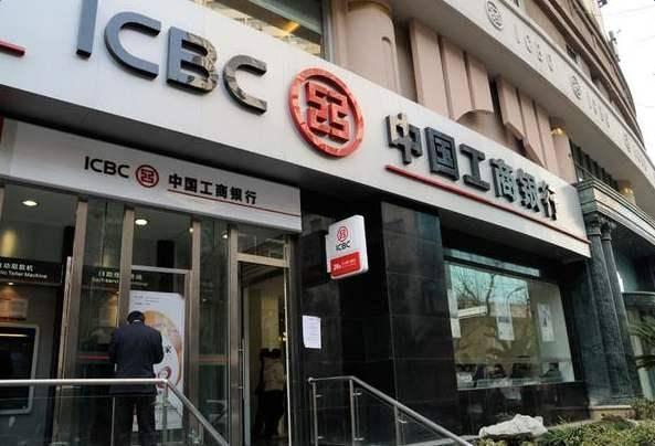 中国已倒下四家银行,储户的钱能全部拿回来吗?六大行谁最安全?
