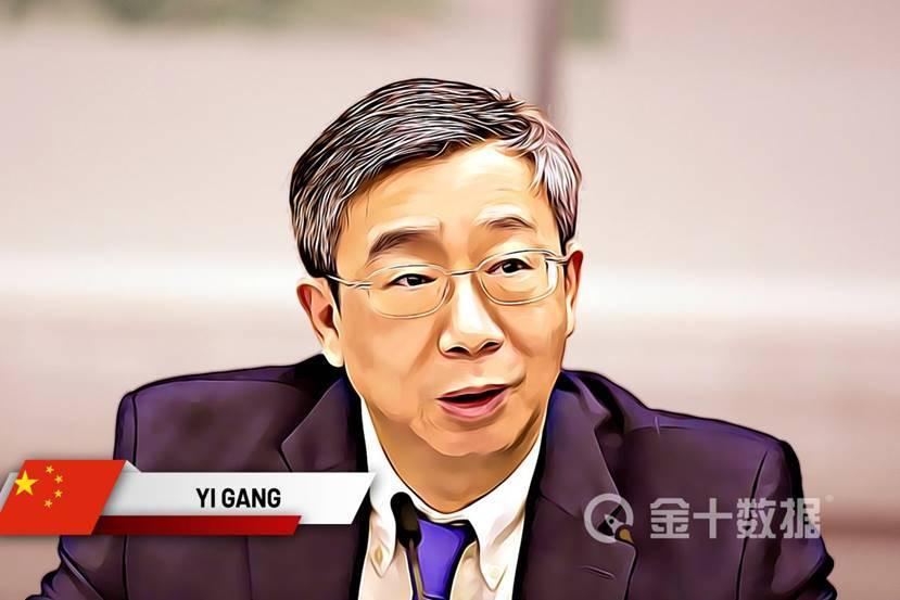 豪掷50亿!中国央行再次出手,人民币稳居全球第五大货币_