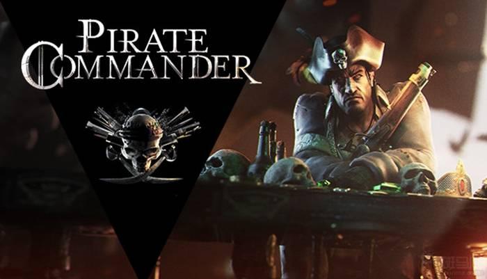 """模拟游戏《海盗指挥官》实现你成为""""海贼王""""的梦_玩家"""