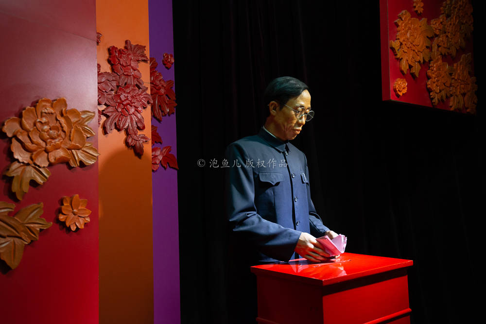 【中國穩健前行】實現中華民族偉大複興的關鍵一步