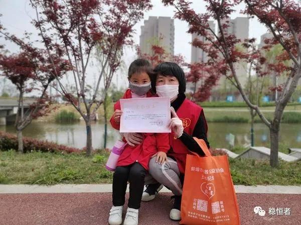 河流守望者|不忘初心,负重前行--记蚌埠市第一位民间河长周枫女士