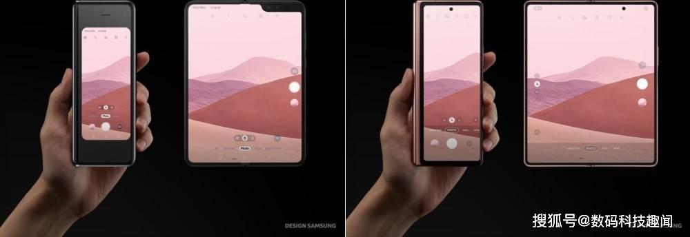 三星Galaxy Z Fold2屏幕配置全面升级,上一代的问题也全都改善了!