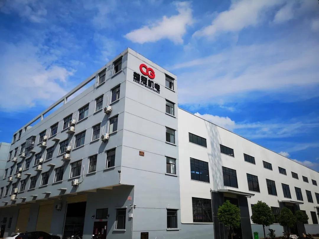 WTE2020丨武汉楚冠机电设备有限公司邀您观光2020武汉水博会:威尼斯官方(图2)